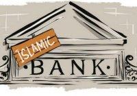 Как осуществляется контроль за деятельностью исламских финансовых организаций?