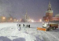 Метеорологи: Москву накроет мощный снегопад