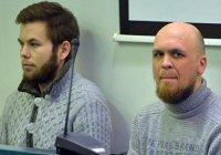 Двух россиян посадили за пособничество террористам в Эстонии
