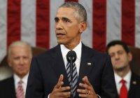 Обама призвал американский конгресс использовать против ИГИЛ армию США