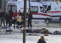 В Стамбуле скончался еще один гражданин Германии, пострадавший в теракте