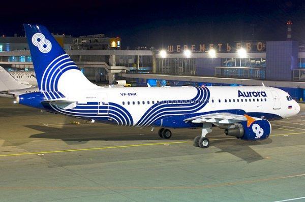 Авиа билеты на самолет Avia shopru
