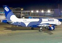 В самолет, летевший в Хабаровск, ударила молния