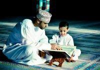 5 советов как воплотить Коран в жизнь