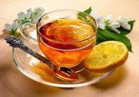 Ученые: Чай снижает вероятность смерти на 24 %