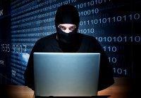 Хакеры-экстремисты взломали сайт министерства образования Таджикистана