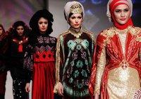 Мусульманская мода завоевывает мир