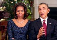 Обама запретил жене претендовать на пост президента США