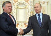 Россия и Иордания объединяют силы против ИГ