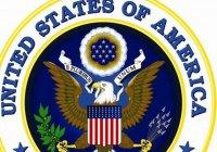 Посольство США прекращает работу в Джакарте