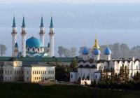 Глава ЦИК РФ: в Татарстане дружно сосуществуют ислам и православие