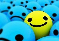 12 оптимистичных высказываний Посланника Аллаха (мир ему)