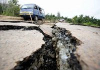 В Индонезии произошло землетрясение магнитудой 5,4 балла