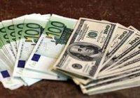 Биржевой курс евро вырос до 85 рублей