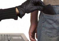 Саудовским интернет-мошенникам грозят 15 лет тюрьмы и миллионные штрафы