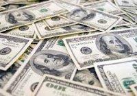 Oxfam: 62 самых богатых человека владеют половиной состояния всех жителей планеты