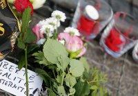Гражданин Бельгии арестован по делу о парижских терактах