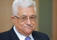 Глава Палестины Махмуд Аббас может посетить Россию весной