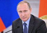Путин примет участие в заседании форума предпринимателей