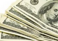 Доллар вырос до 80 рублей