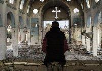 Древний христианский монастырь уничтожен боевиками ИГ