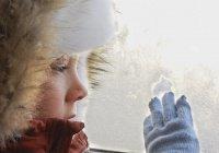 Ученые составили рейтинг самых холодных городов в мире