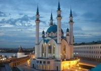 Казань вошла ТOП-3 самых мусульманских городов России
