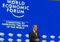 Минниханов принимает участие во Всемирном экономическом форуме