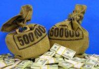 США уничтожили «фонд зарплаты» ИГИЛ