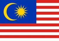 «Член ИГ» принес бомбу в Минобороны Малайзии «по приказу короля»