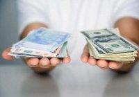 Евро вырос до 91 рубля