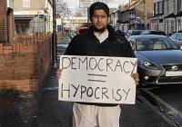 Британские мусульмане дали отпор экстремистам