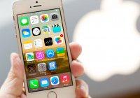 В Интернете появилось видео с новейшим iPhone (ВИДЕО)