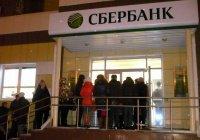 Эксперты: Россияне стали спокойнее реагировать на скачки рубля