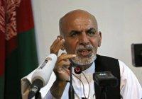 Президент Афганистана: «Аль-Каида» вернулась