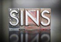 """Пророк Мухаммад (ﷺ): """"Избегайте совершения 7-ми губительных грехов"""""""