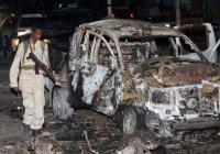 У ресторана в столице Сомали совершен теракт, погибли более 20 человек