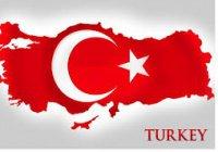 Взрыв в школе в Турции. 5 детей ранены.