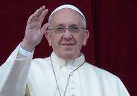 Папа Римский официально приглашен в римскую мечеть