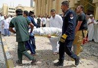 В Кувейте обрушилась пришкольная мечеть