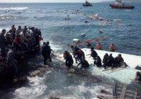 Более 40 беженцев утонули по пути в Европу