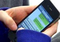 Ученые: Врачи могут снизить артериальное давление с помощью СМС