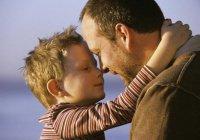 Как построить доверительные отношения с ребенком?