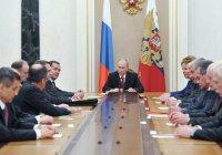 Путин проведёт заседание Совета по противодействию коррупции