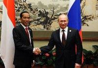 Президент Индонезии в мае посетит Сочи