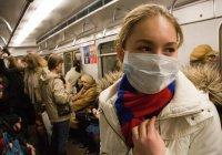 Роспотребнадзор по РТ: Заболеваемость гриппом достигнет максимума в феврале