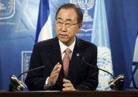 Решение религиозного вопроса положит конец кризису на Ближнем востоке – Пан Ги Мун
