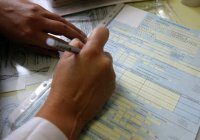Госдума поддержала идею полной оплаты больничного при эпидемии гриппа
