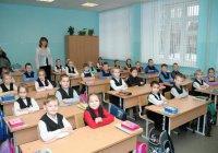 К 2021 году начальную и старшую школу переведут в односменный режим