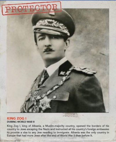 Король Албании Ахмед Зог Второй спас от гибели тысячи евреев.